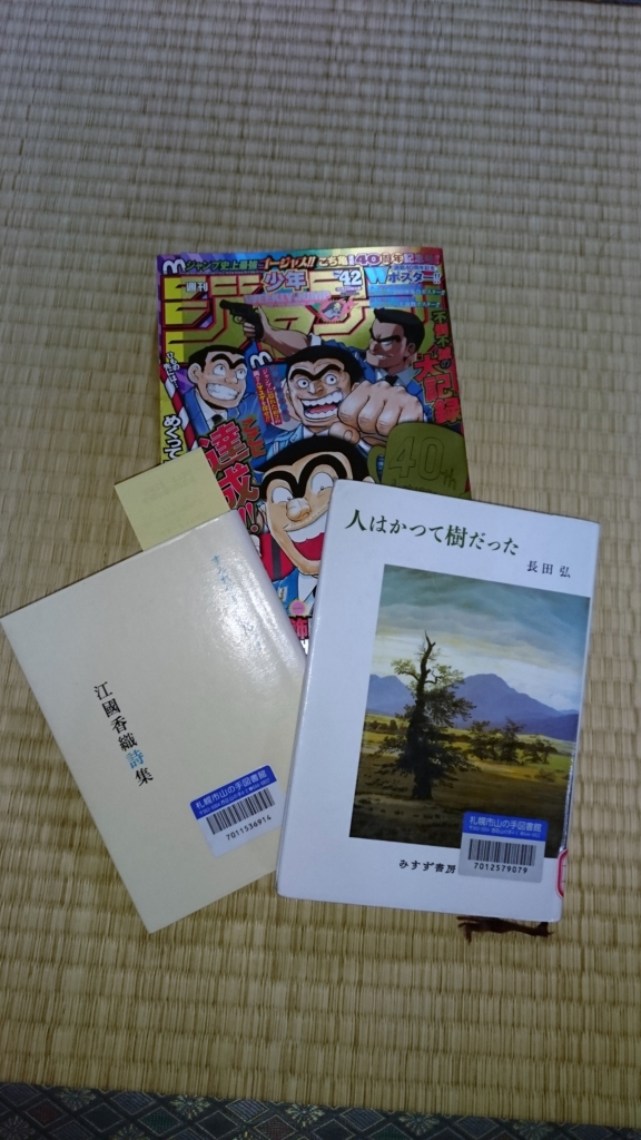 f:id:maruyamabase:20160918222018j:plain