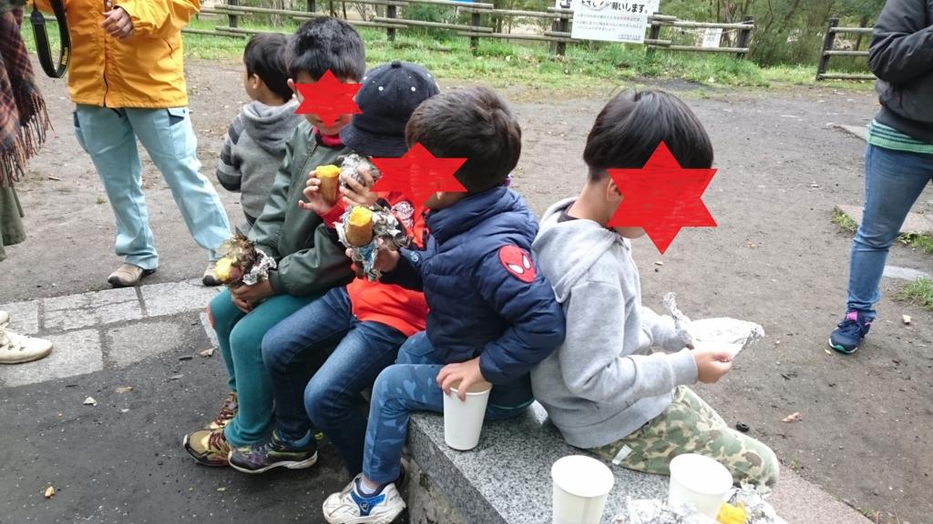 f:id:maruyamabase:20161012223046j:plain