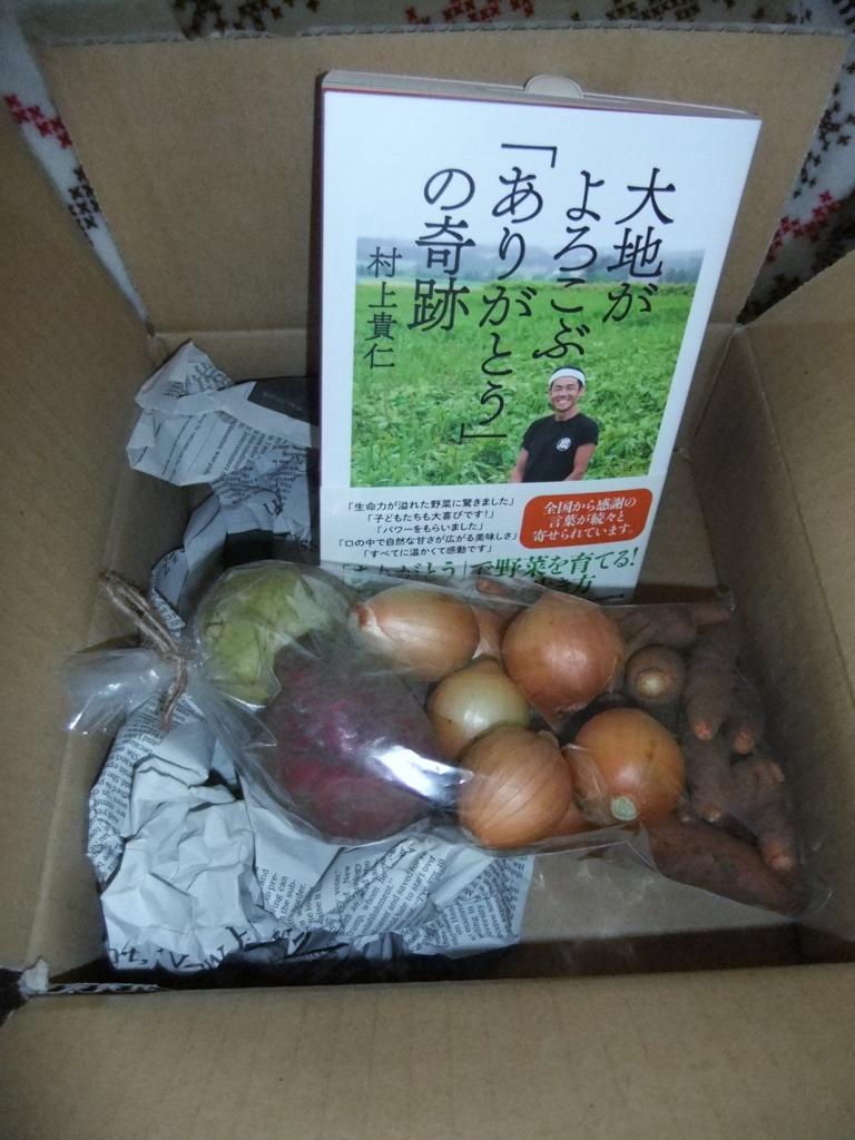 f:id:maruyamabase:20161115213536j:plain