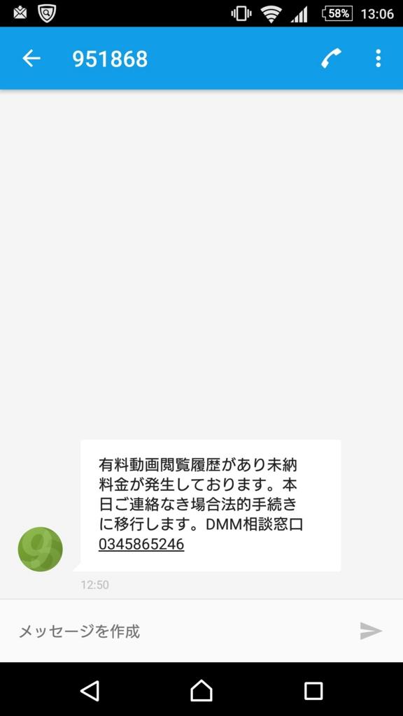 f:id:maruyamabase:20170208210309j:plain