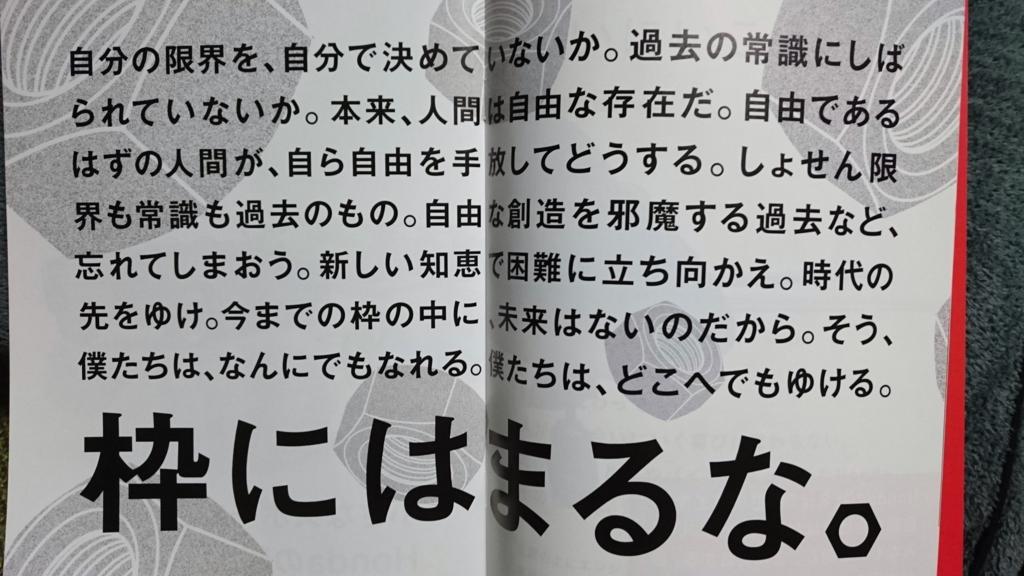 f:id:maruyamabase:20170212152322j:plain