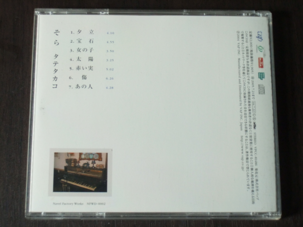 f:id:maruyamabase:20170401175459j:plain