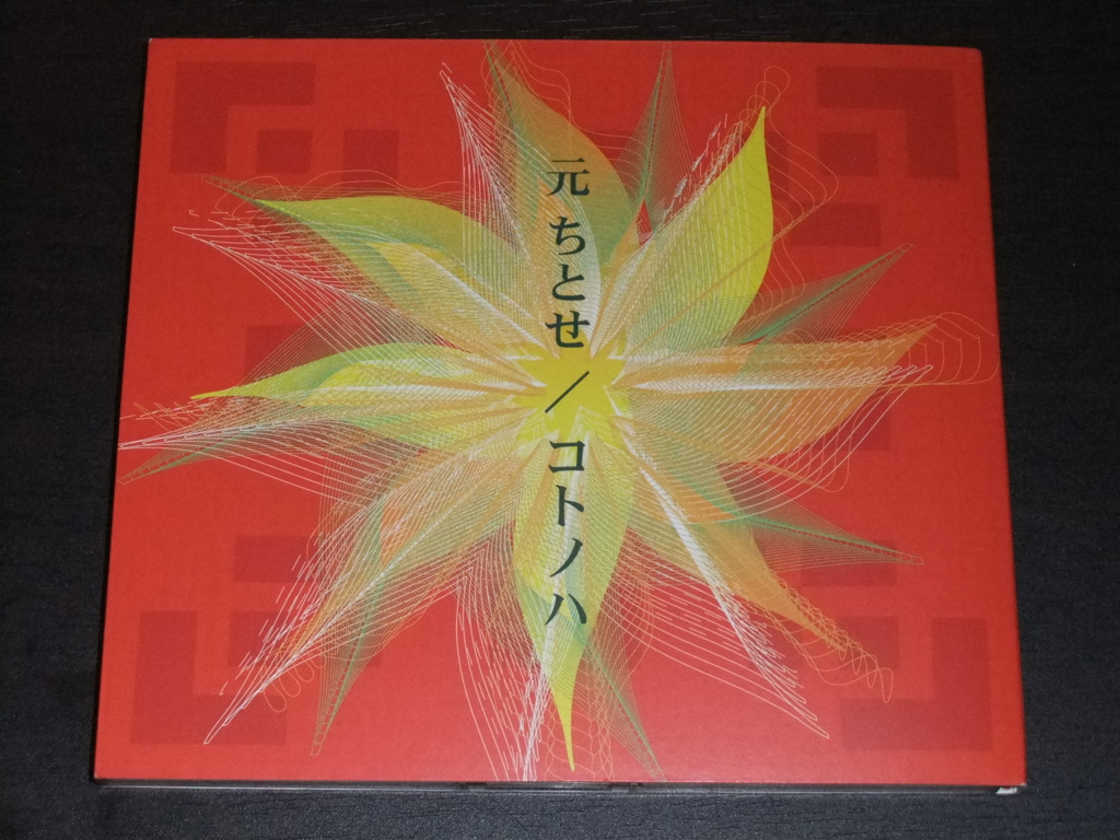 f:id:maruyamabase:20170401180043j:plain