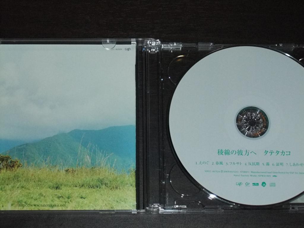 f:id:maruyamabase:20170401180249j:plain