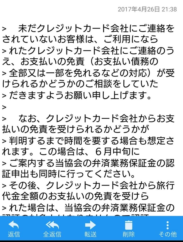 f:id:maruyamabase:20170427211941j:plain