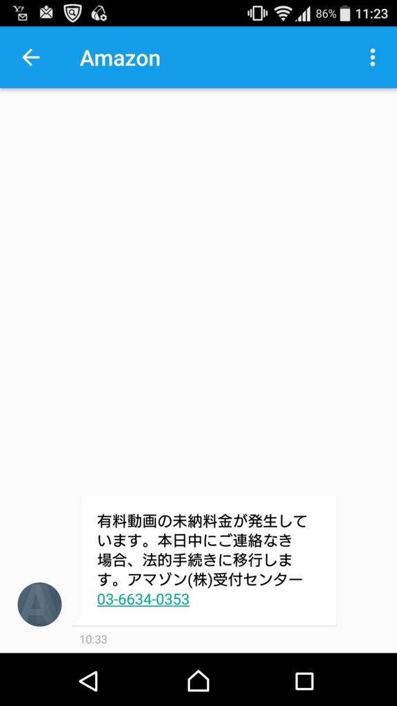 f:id:maruyamabase:20170614152346j:plain