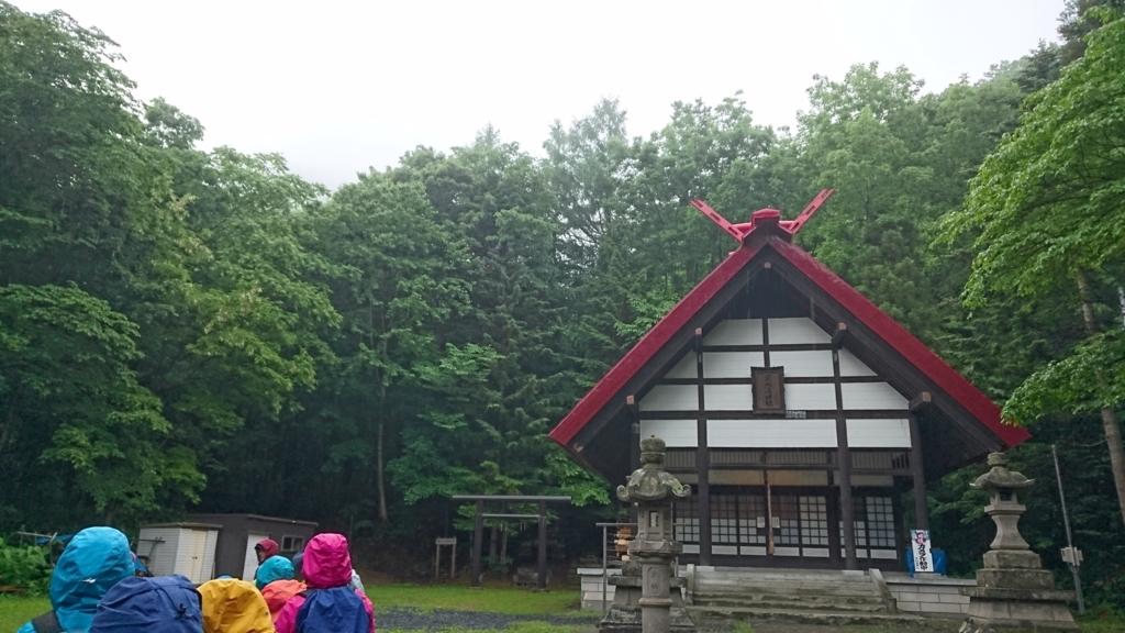 f:id:maruyamabase:20170626143510j:plain