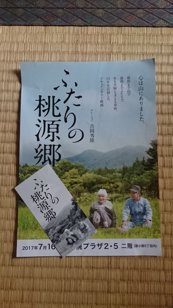 f:id:maruyamabase:20170717160321j:plain