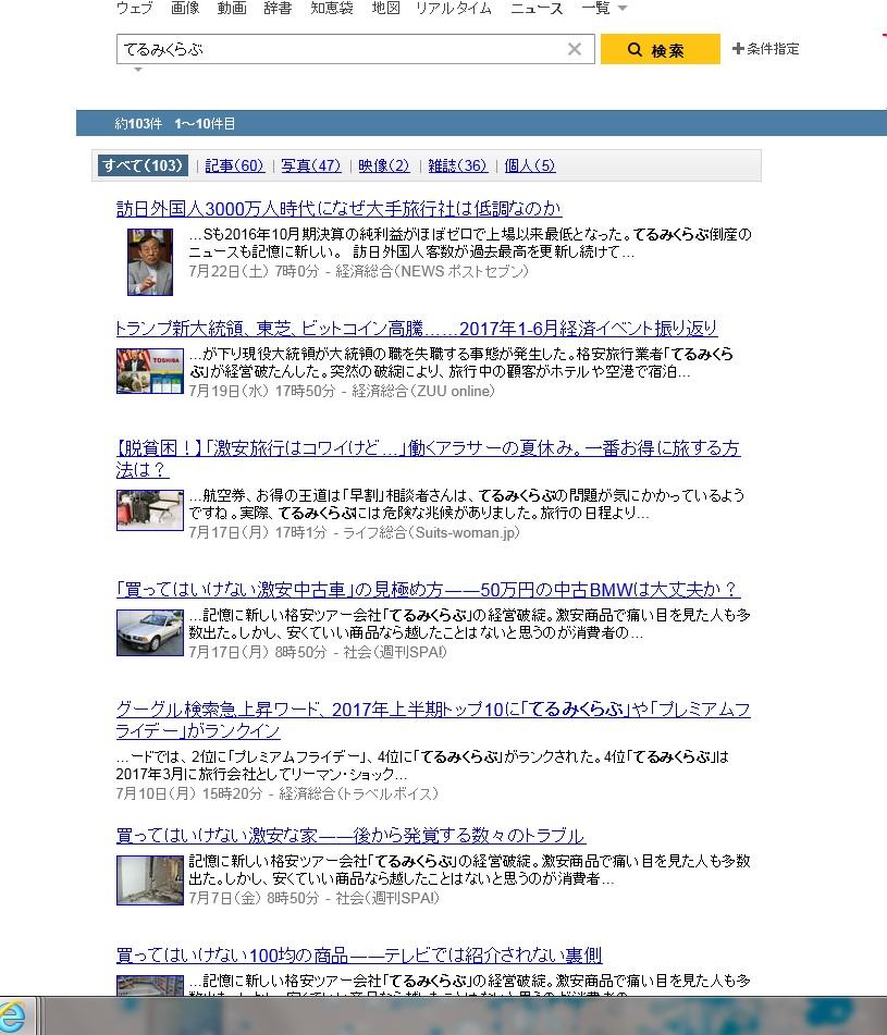 f:id:maruyamabase:20170731144716j:plain