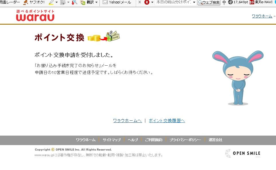 f:id:maruyamabase:20170823232623j:plain