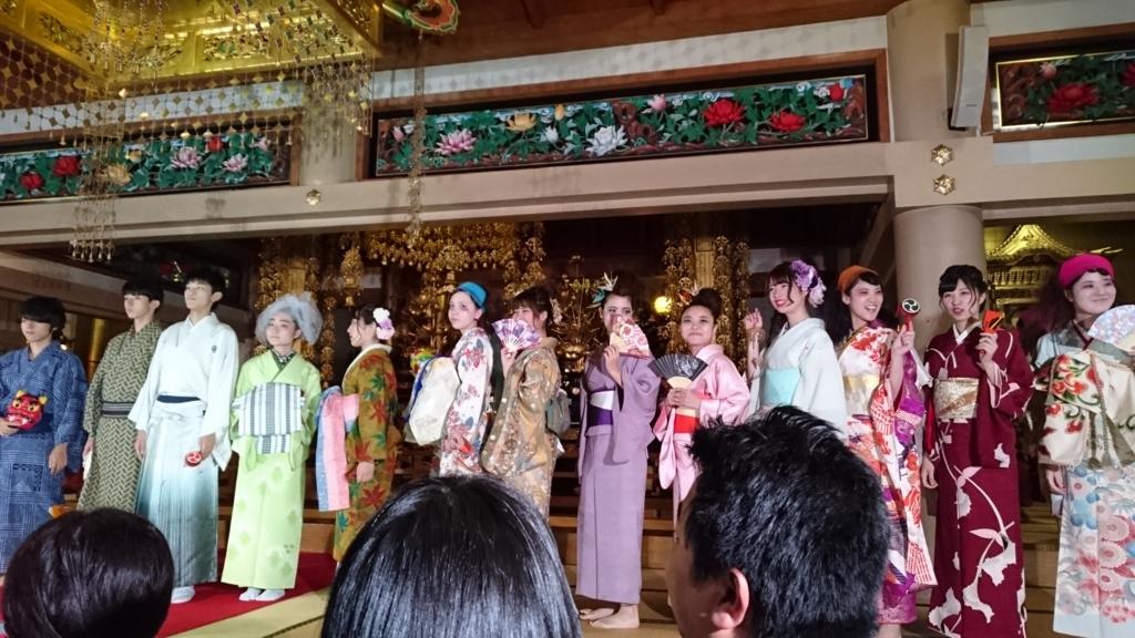 f:id:maruyamabase:20170908123359j:plain