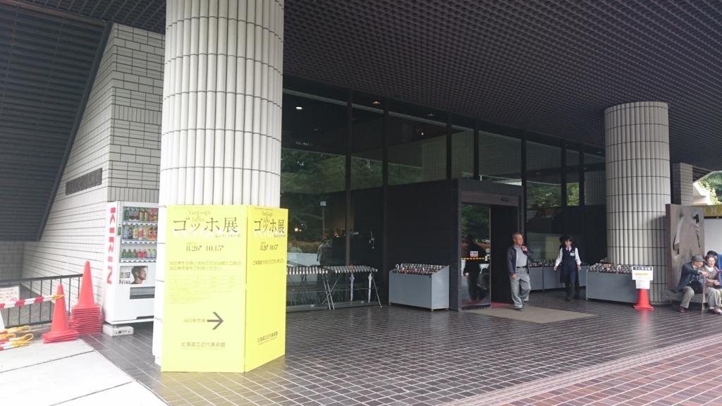 f:id:maruyamabase:20170927221710j:plain