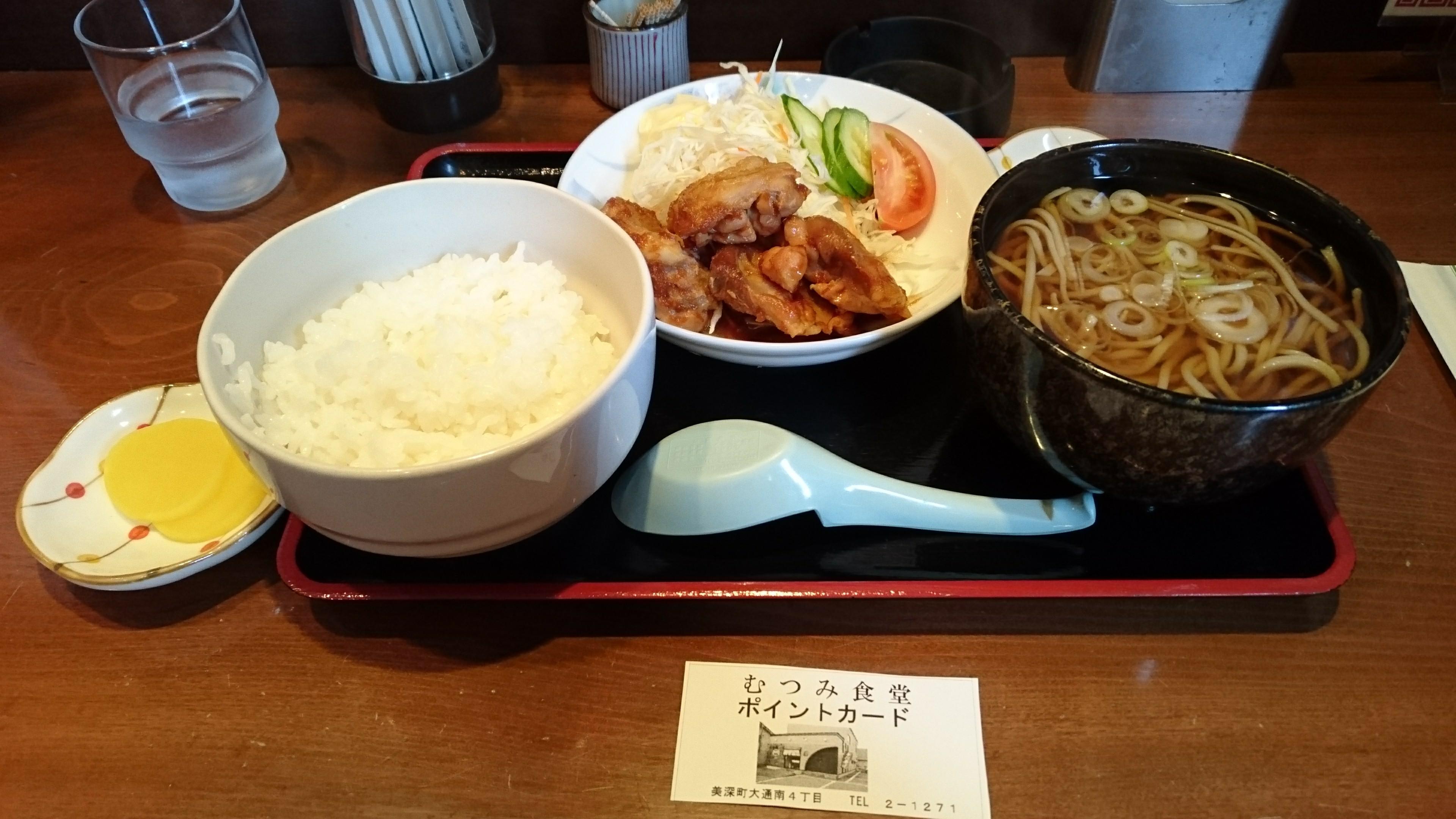 f:id:maruyamabase:20180111212851j:plain