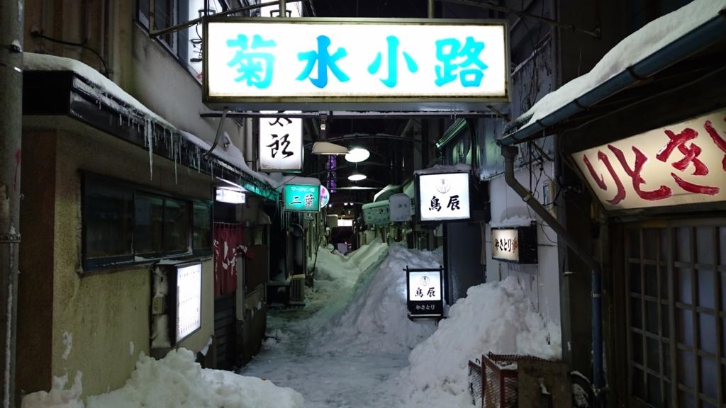 f:id:maruyamabase:20180304233654j:plain