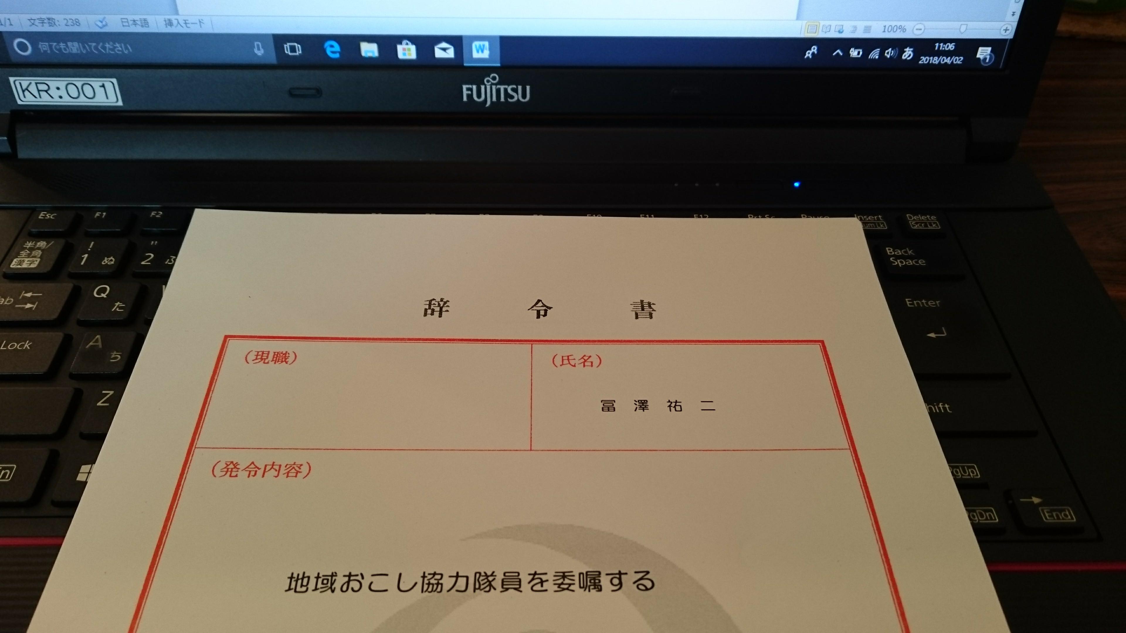 f:id:maruyamabase:20180402212357j:plain