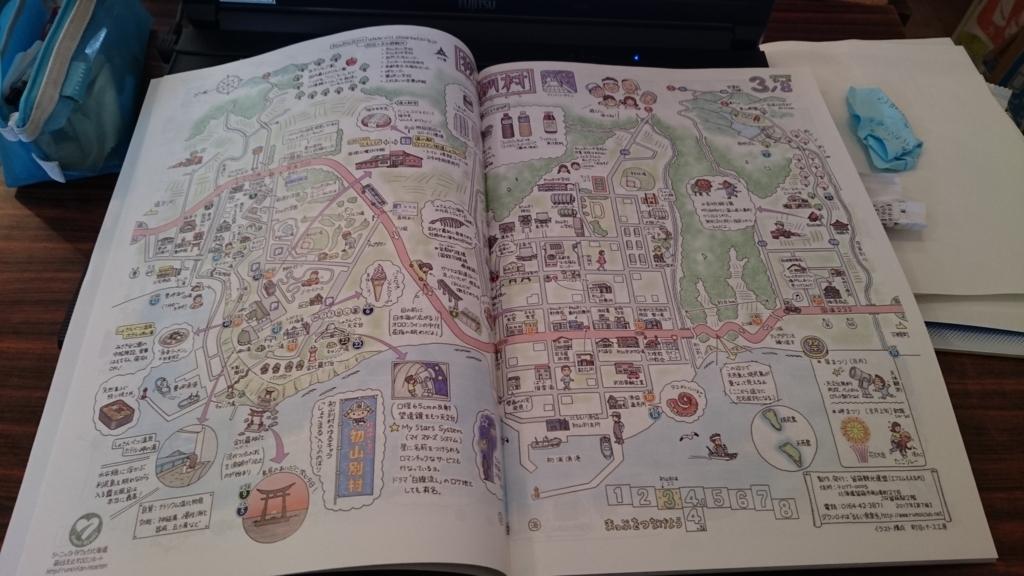 f:id:maruyamabase:20180423172152j:plain