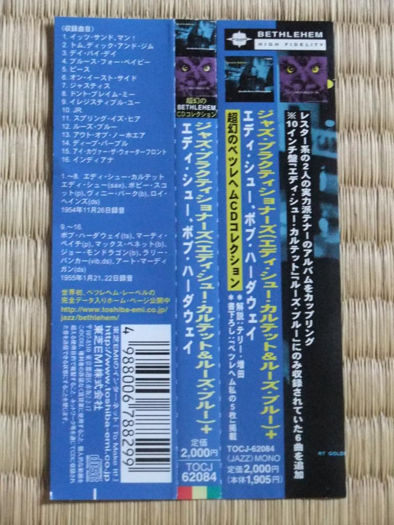 f:id:maruyamabase:20180518202130j:plain