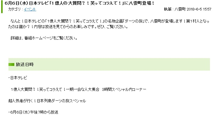 f:id:maruyamabase:20180605223620j:plain