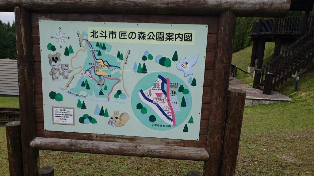 f:id:maruyamabase:20180624230226j:plain