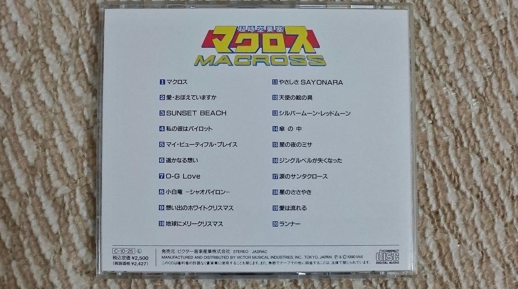 f:id:maruyamabase:20180909111912j:plain
