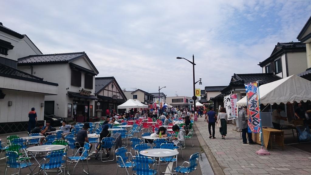 f:id:maruyamabase:20180920200148j:plain