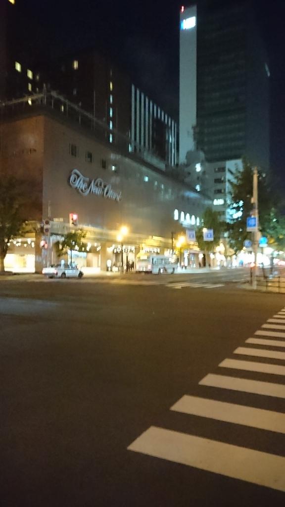 f:id:maruyamabase:20180925210852j:plain