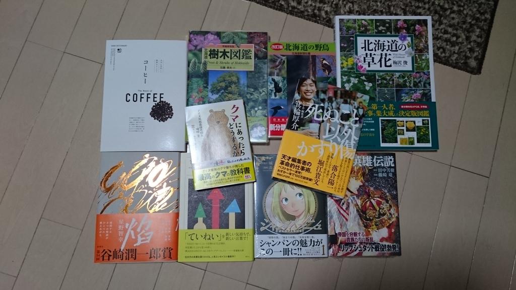 f:id:maruyamabase:20180928194532j:plain