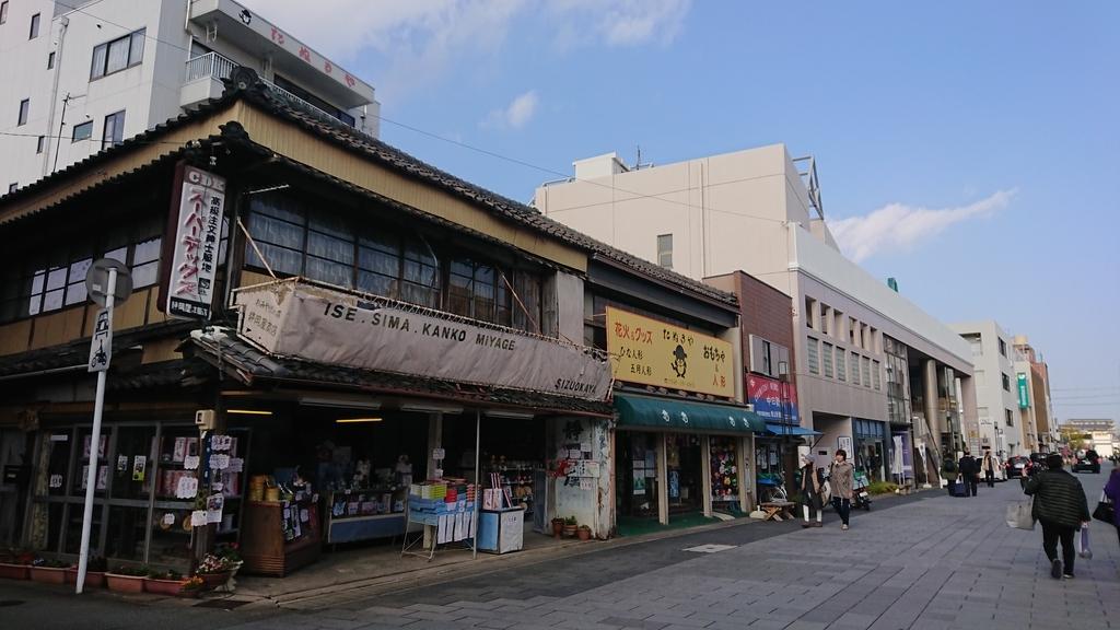 f:id:maruyamabase:20181214173226j:plain