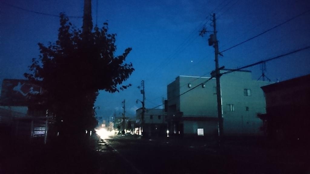 f:id:maruyamabase:20181230214159j:plain