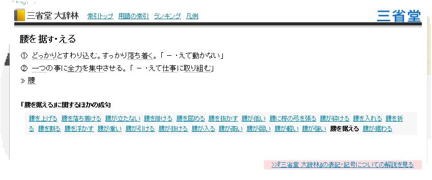 f:id:maruyamabase:20181231203439j:plain