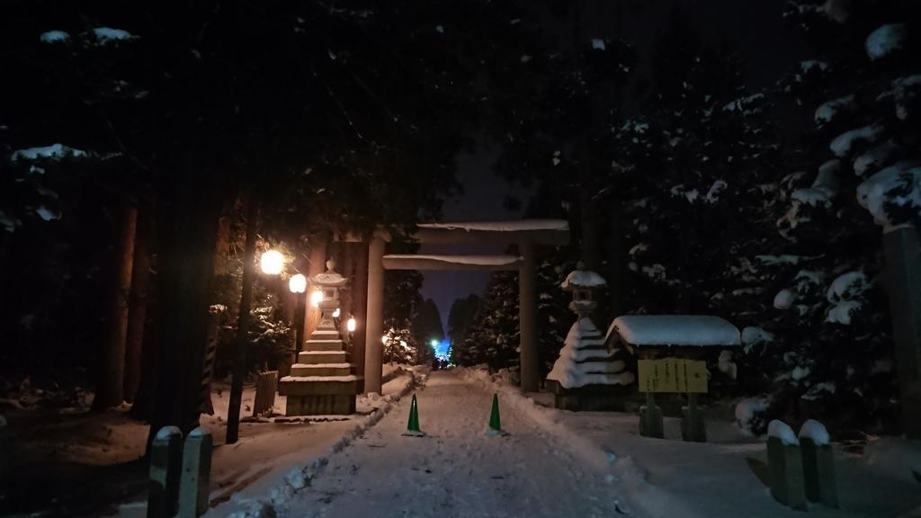 f:id:maruyamabase:20190102215345j:plain