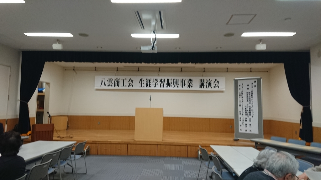 f:id:maruyamabase:20190216164025j:plain