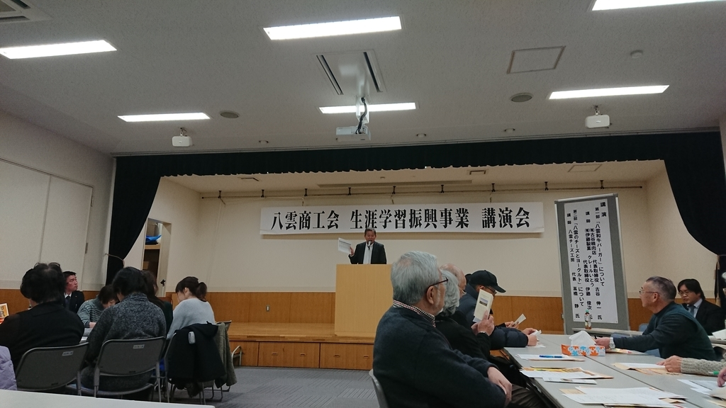 f:id:maruyamabase:20190216181002j:plain
