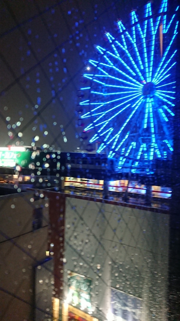 f:id:maruyamabase:20190216201431j:plain