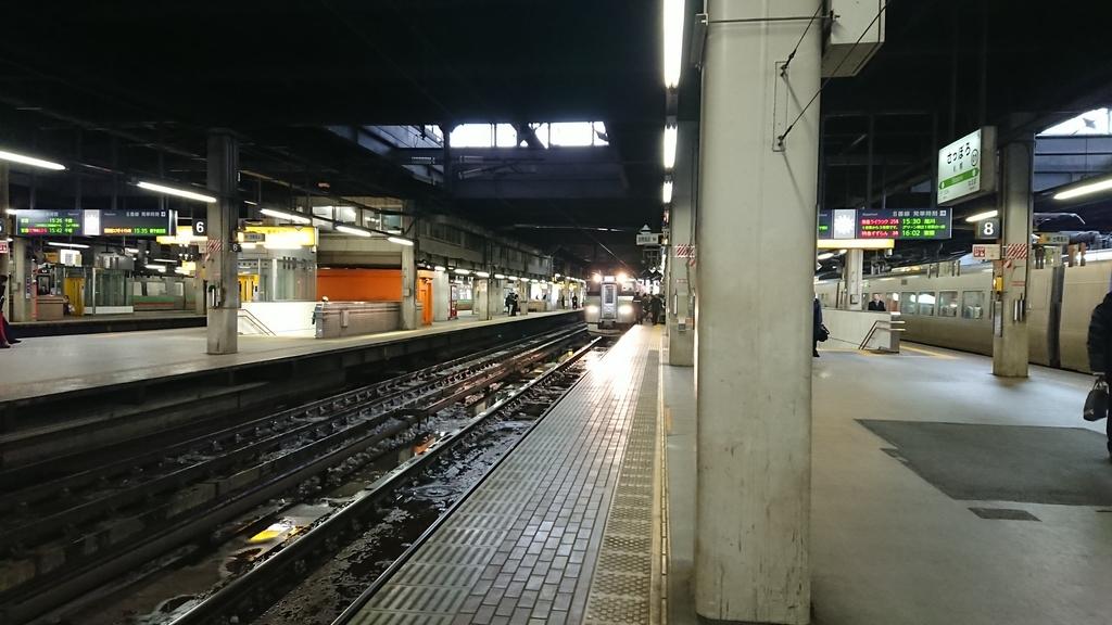 f:id:maruyamabase:20190224192016j:plain