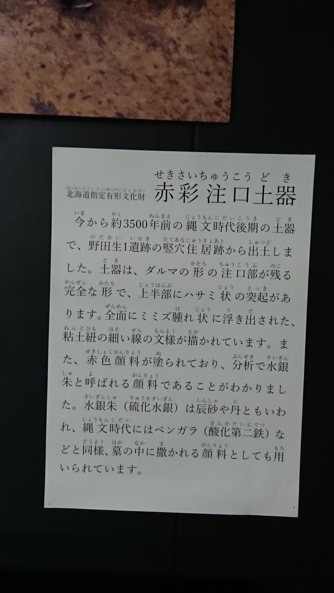 f:id:maruyamabase:20190315131839j:plain