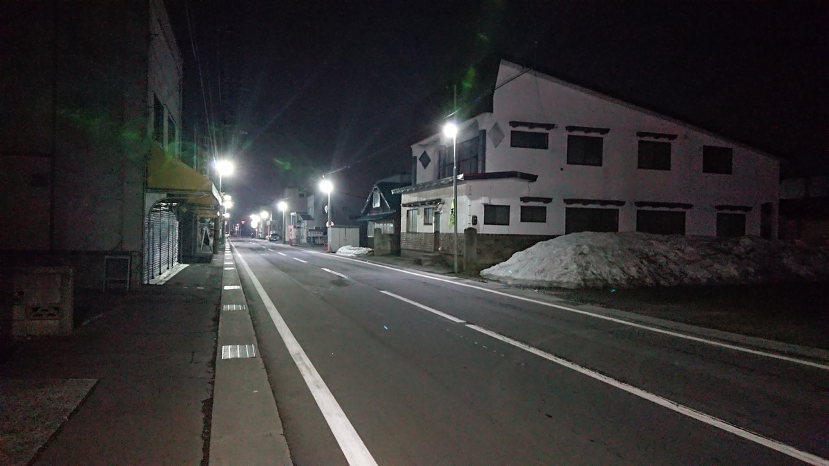 f:id:maruyamabase:20190319220854j:plain