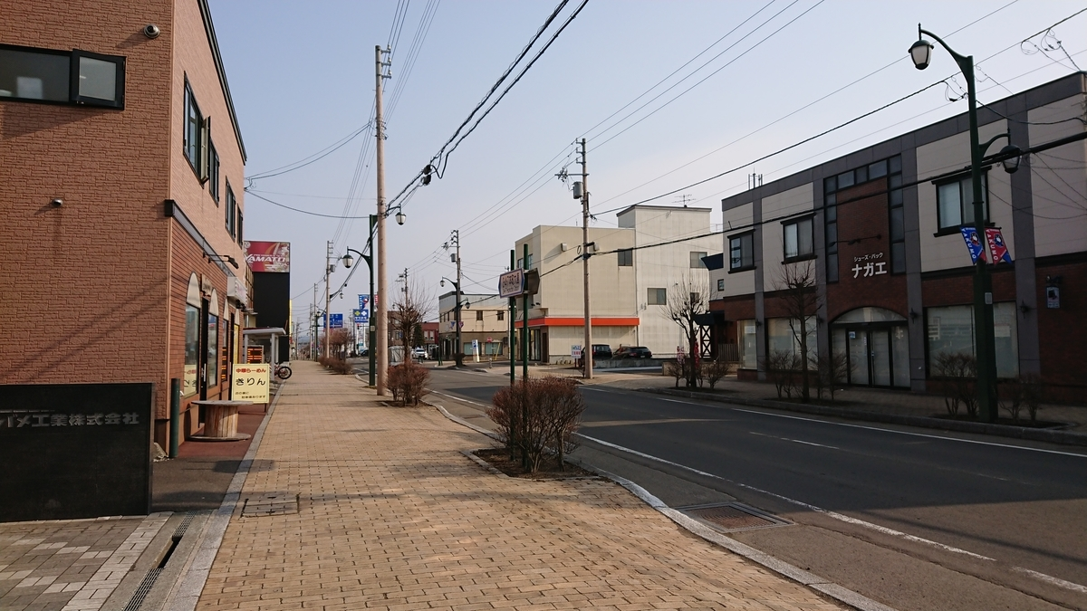 f:id:maruyamabase:20190320192017j:plain