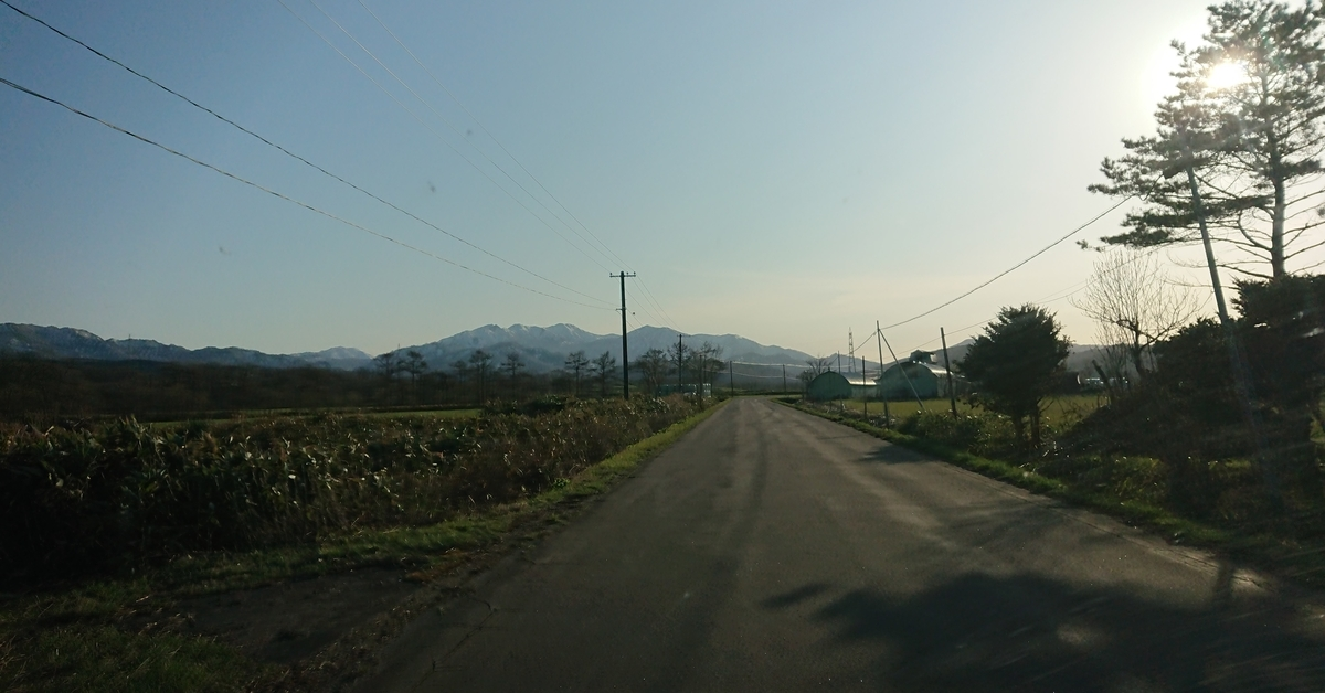 f:id:maruyamabase:20190425214526j:plain