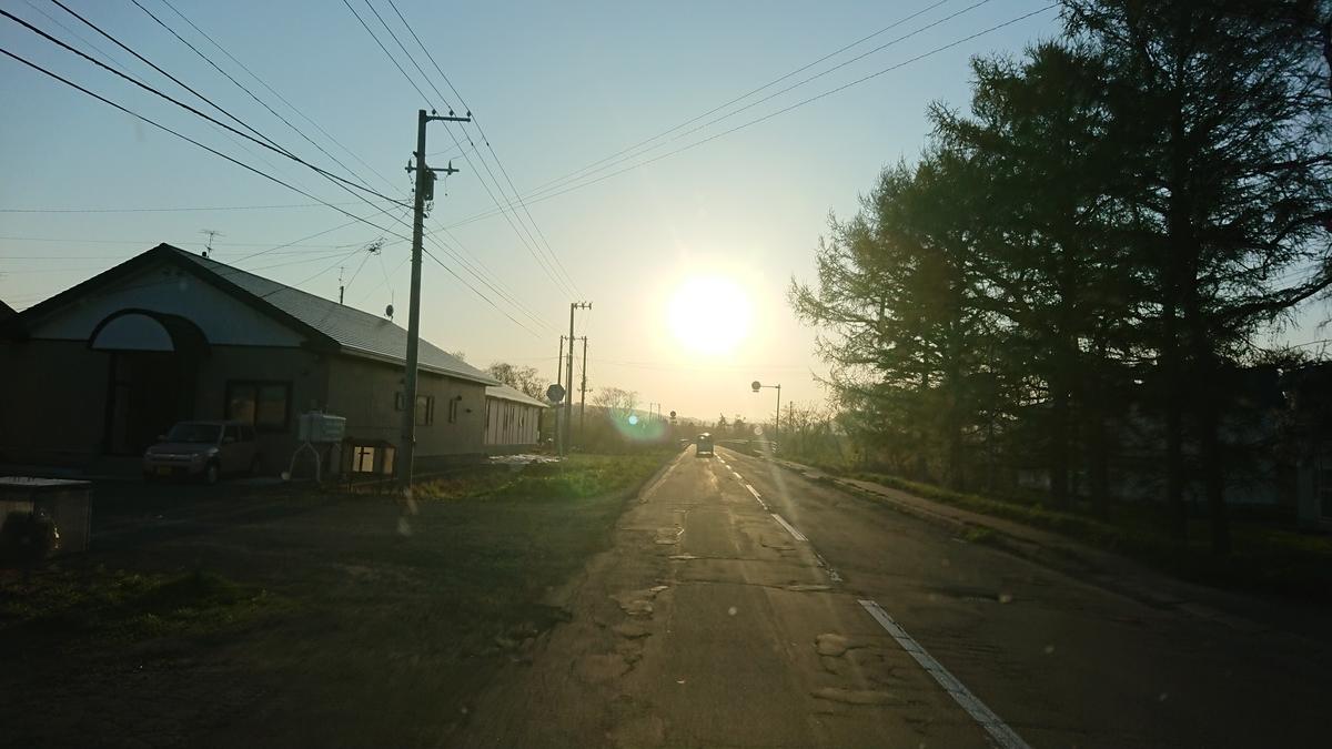 f:id:maruyamabase:20190509214553j:plain