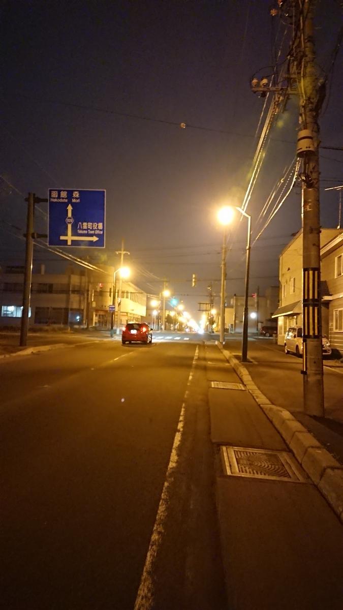 f:id:maruyamabase:20190521221714j:plain