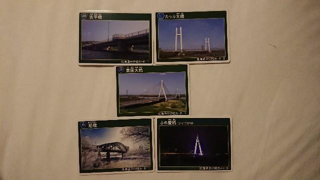 f:id:maruyamabase:20190523215404j:image