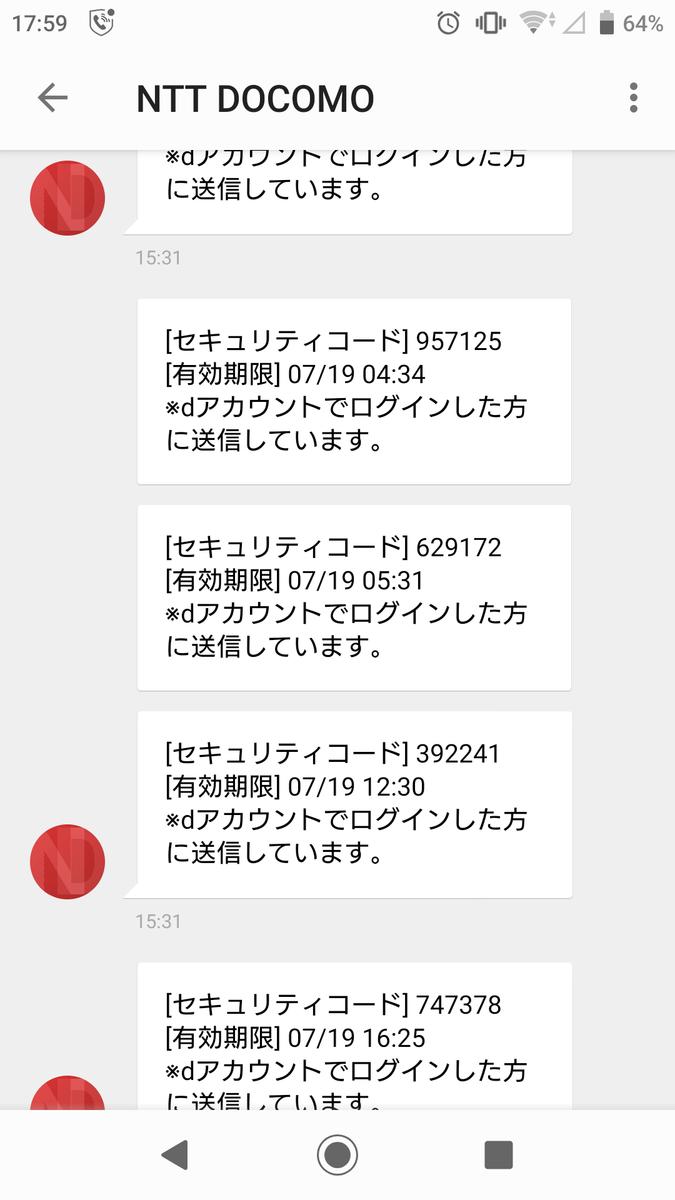 f:id:maruyamabase:20190720215432p:plain