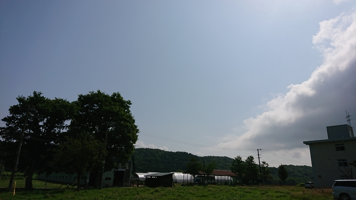 f:id:maruyamabase:20190810193459j:plain