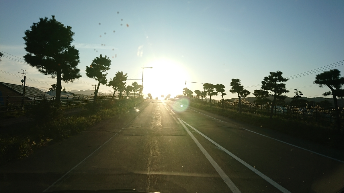 f:id:maruyamabase:20190920211415j:plain