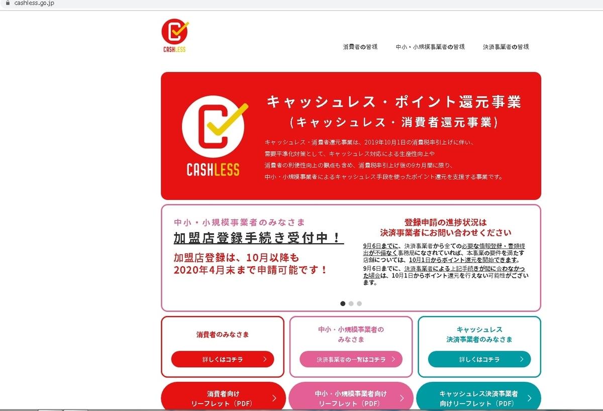 f:id:maruyamabase:20191102221224j:plain