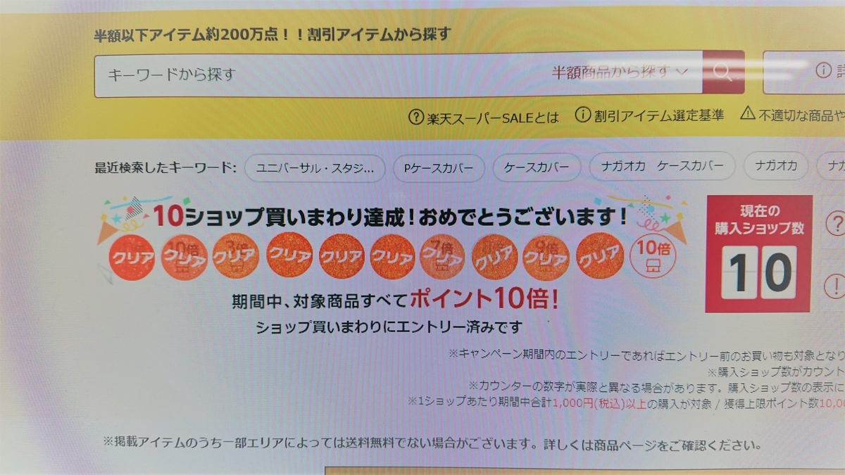 f:id:maruyamabase:20191228203143j:plain
