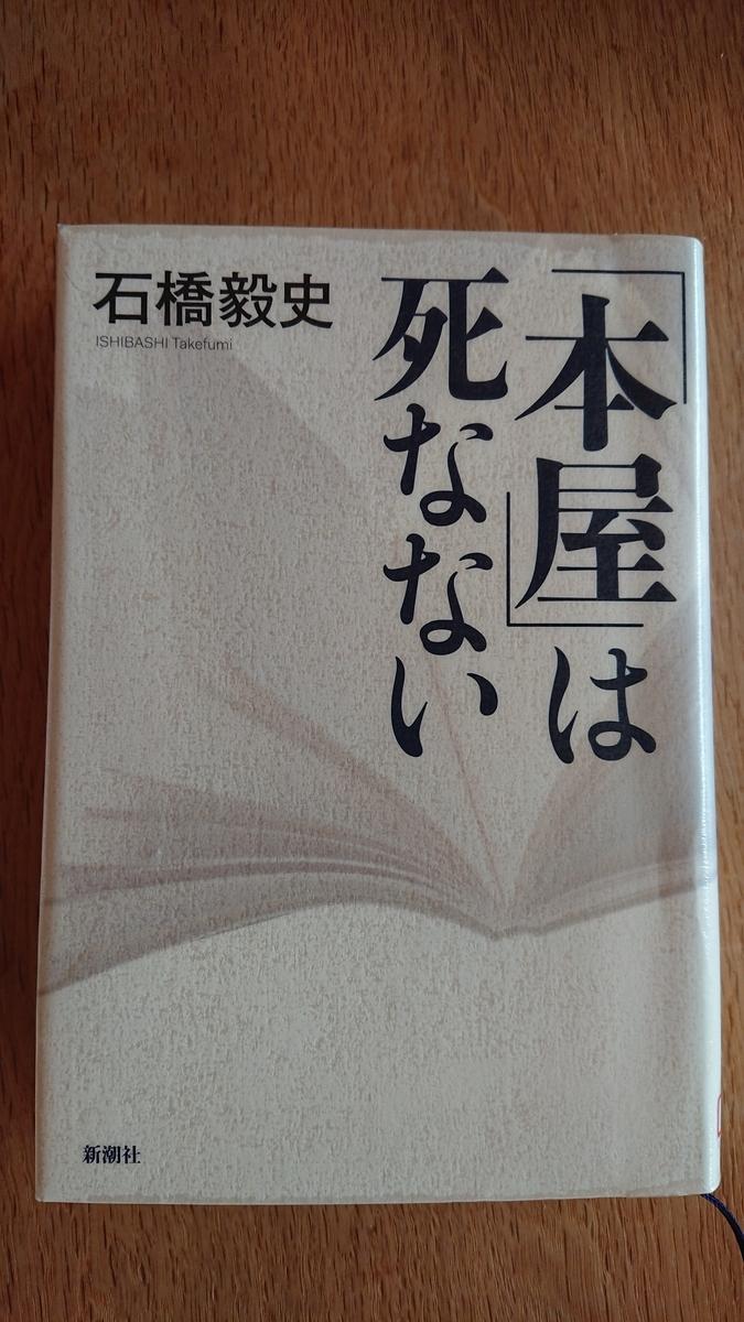 f:id:maruyamabase:20200105105321j:plain