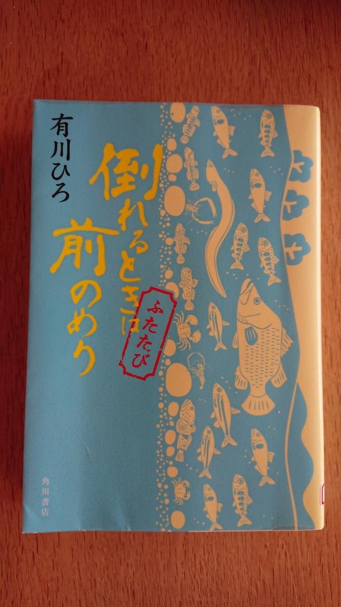 f:id:maruyamabase:20200105112716j:plain
