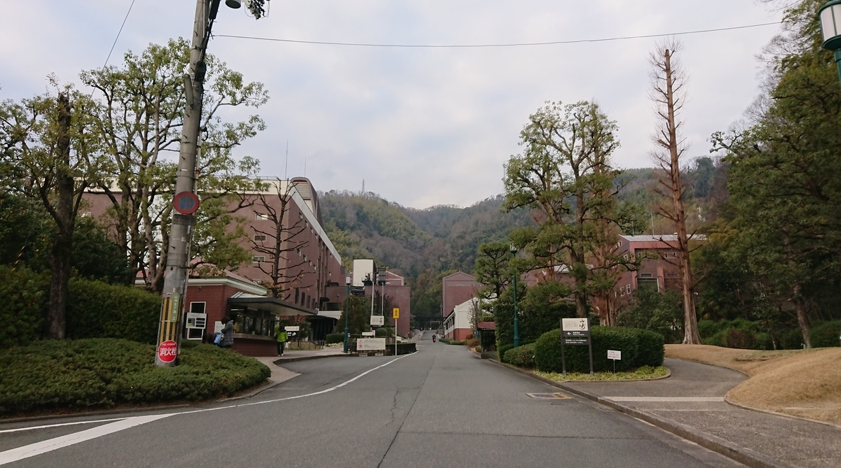 f:id:maruyamabase:20200120221940j:plain
